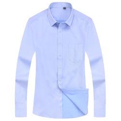 高品質のNon-Iron人の服ビジネス社会的な常連の適当なワイシャツ
