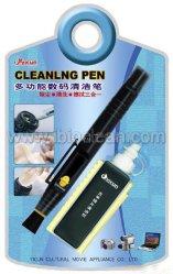 تنظيف قلم عدة (54840)