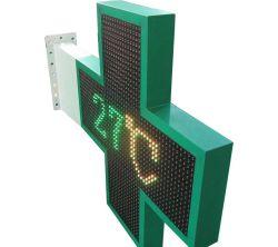P16二重表面Rgカラー屋外LED薬学の十字