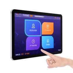 14 Vierradantriebwagen-Kern LCD-kapazitiver Bildschirm-Tablette-Computer Zoll-intelligenter Fingerspitzentablett PC Intel-J1900 mit SIM Einbauschlitz