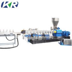 بوليثيلين إعادة التدوير البلاستيك المزدوج آلة طرد الهواء / بروق الجراننات البلاستيكية الحيوانات الأليفة خط الإنتاج