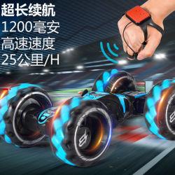 Торговли Assurance 2.4G Гц 360 градусов пульт дистанционного управления подвижного деформирующегося Toy Car с смотреть жест датчика управления RC остановить автомобиль игрушки
