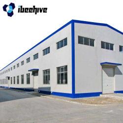 Стальной дом материалов сегменте панельного домостроения/Сборные стальные конструкции складских зданий