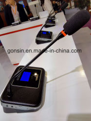 Gonsinデジタルの無線会議システム
