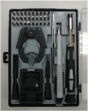 37PCS熱いハードウェアの機械Handtoolセット
