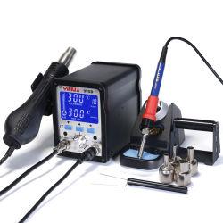 2 In1 Yihua 995D SMDの改善端末