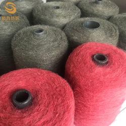 Acrílico de 63%32%5%de Nylon 1/9nm mezcla de lana de alpaca tejido hilado fantasía