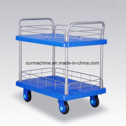 Китай на заводе 250 кг аптека двойных слоев тележки с Guardrail обслуживания