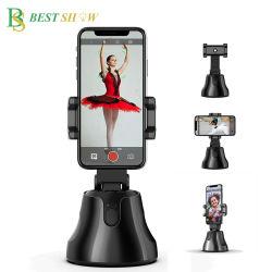 360 слежение за объектом держатель подставка для мобильного телефона