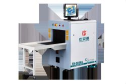 Le rayonnement de fuite de rayons X de la sécurité des bagages pour la parcelle du scanner du système de détection d'inspection