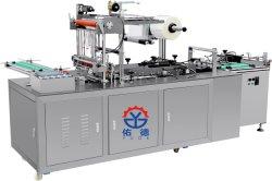 Film transparent 3D/ boîte en carton<br/> machine de conditionnement des produits de soins de la peau de la machine d'enrubannage /3D'étanchéité de la chaleur de la machine d'alimentation