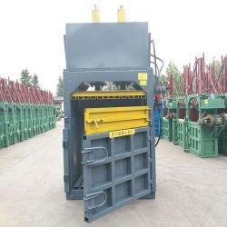 Double Chambre à la verticale de l'habillement presse pour le recyclage des textiles vêtements usagés de la machinerie