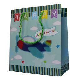 Relevos folha de ouro de prata comercial de aniversário para embalagens de acondicionamento lado a imprimir Dom Bag