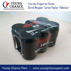 Uma peça de alta velocidade filme retrátil máquina de embalagem Embalagem de Acondicionamento Máquina Termoencolhível