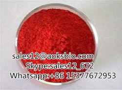 De Vitamine van Mecobalamin CAS 13422-55-4 van de hoogste Kwaliteit B12 voor de Rang van de Geneeskunde