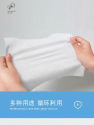 新製品中国工場 OEM フェイスタオル使い捨ての不織布 クリーニングフェイスクリーニングタオルを拭きます