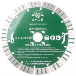 blad het Van uitstekende kwaliteit van de Zaag van de Diamant van 230mm voor het Knipsel van het Graniet