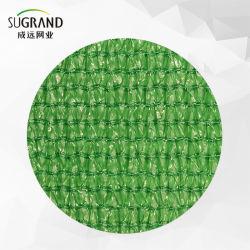 Tessuto HDPE verdure Giardino Agricoltura tendina parasole rete