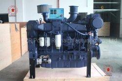 أوكازيون مباشر من المصنع محركات الديزل القوية FD 12 مع سعر الجملة