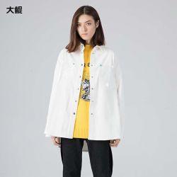 Cappotto della camicetta del collo di polo della siluetta allentata media d'avanguardia di lunghezza di Dakun di marca piccolo