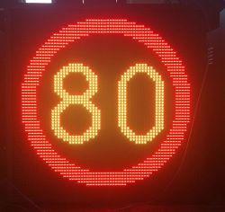 P10 Autopista el tráfico de la pantalla LED de exterior (un solo color o RGB)