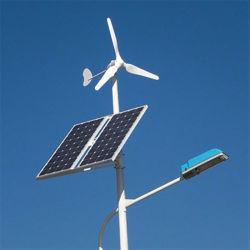 Hepu 3-5 años de garantía exterior LED de la calle el viento solar híbrida de la luz solar y eólica 60W 70W 80W Luz solar calle con turbina de viento Vertical/Horizontal