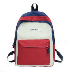 고용량 맞춤형 라이트웨이트 백팩 10대 소녀학교 가방