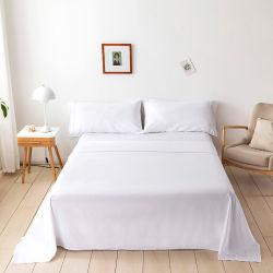 화이트 호텔 킹 사이즈 침대 시트가 장착된 플랫 시트 이불 커버