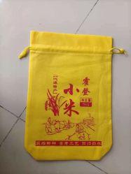 شعار طباعة حقيبة بدون درج عالي الجودة للطباعة من نوعية عالية