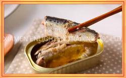 Просто от консервированных морепродуктов Sardine рыб в масло Pacnic