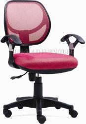 كرسي مكتب الشبكة العنكبوتية الحديث (SZ-OC003)