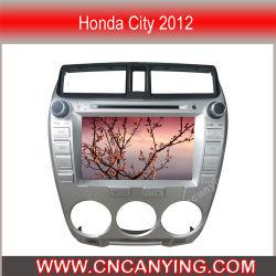 خاصّة سيارة [دفد بلر] لأنّ هوندا مدينة 2012 مع [غبس], [بلوتووث]. ([س-8739-2])
