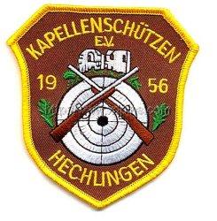 군용 상징과 자수 배지(XDEP-213)