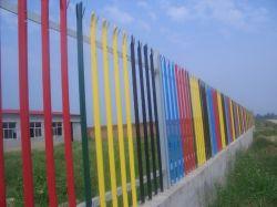 Palisade valla de acero galvanizado / Esgrima