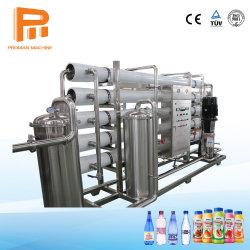 天然水の満ちるラインを飲むための自動Hydranautics ROの逆浸透水軟化剤の清浄器フィルター浄化システム処置装置のプラント