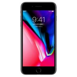 Prix raisonnable de smartphone cellulaire assuré le service après-vente original utilisé déverrouillé téléphone mobile