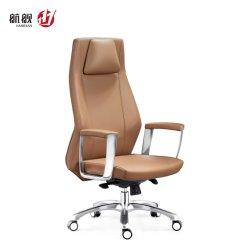 2020 جديدة اعملاليّ جلد مكتب كرسي تثبيت قابل للتعديل مسند رأس رئيس مدير كرسي تثبيت