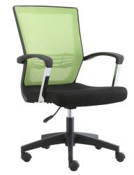 رخيصة سعر تصميم فريدة اعملاليّ سوداء حاسوب شبكة مكتب كرسي تثبيت أثاث لازم [ب616ب-3]