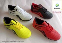 2020子供女性および人のサッカーの靴のフットボールの靴の新式。 Ys20XL20308