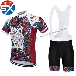 Оптовая торговля женщинами в полной мере молнией сшита печати дышащий велосипедного спорта одежду износа