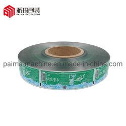 Suco de água de plástico garrafas de 500ml 0,5L 1000ml 1L 1500ml 1,5L branca adesiva OPP filme ou etiqueta autocolante de papel