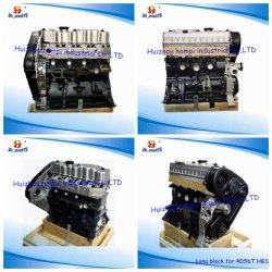 Auto Длинный блок двигателя для Mitsubishi 4D56t 4D56/B4BB/D4bh/4y/3y/2 кд/2TR/2L/3L/5L
