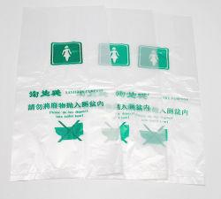 ホテルの使い捨て可能な衛生袋