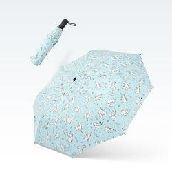Magic фантастический новый цвет изменение во влажном состоянии три складные зонтик