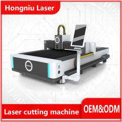 máquina de corte de fibra a laser de alta eficiência de serviço leve para metais