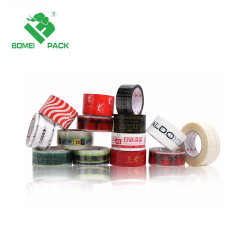 出荷時カスタムプリントロゴチープブランドボックスシーリング梱包用 OPP 梱包材 テープ