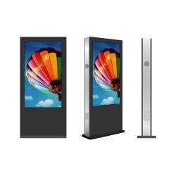 터치 스크린 키오스크가 있는 실외 자판기 LCD 광고 화면 드라이브