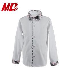 高等学校の学生服の男の子の長い袖の標準的なワイシャツ