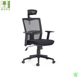 مكتب سكرتير رئيس ملاك مركز عمل عال شبكة [بك وفّيس] كرسي تثبيت