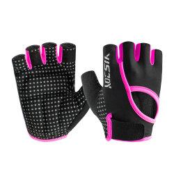 Commerce de gros de haute qualité des gants de levage de pondération personnalisée meilleure salle de Gym Fitness Gants pour hommes femmes